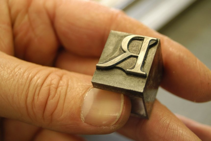 Alpignano: printing between past and present