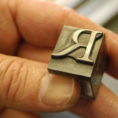La stampa ad Alpignano: tra passato e presente